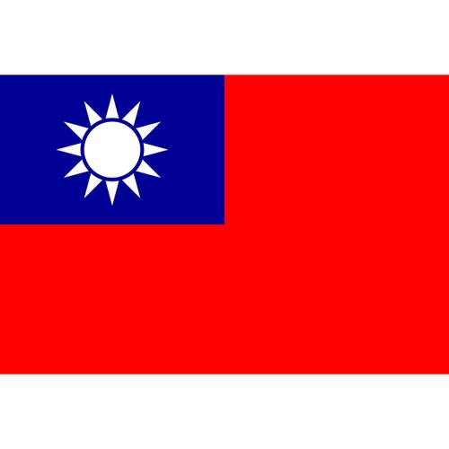 繁體中文語言包